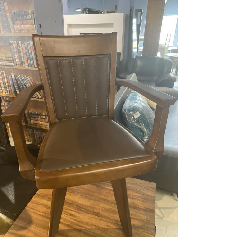 實木休閒椅