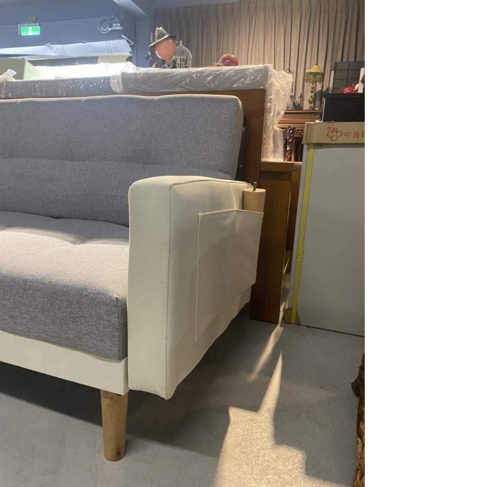 雙色沙發床