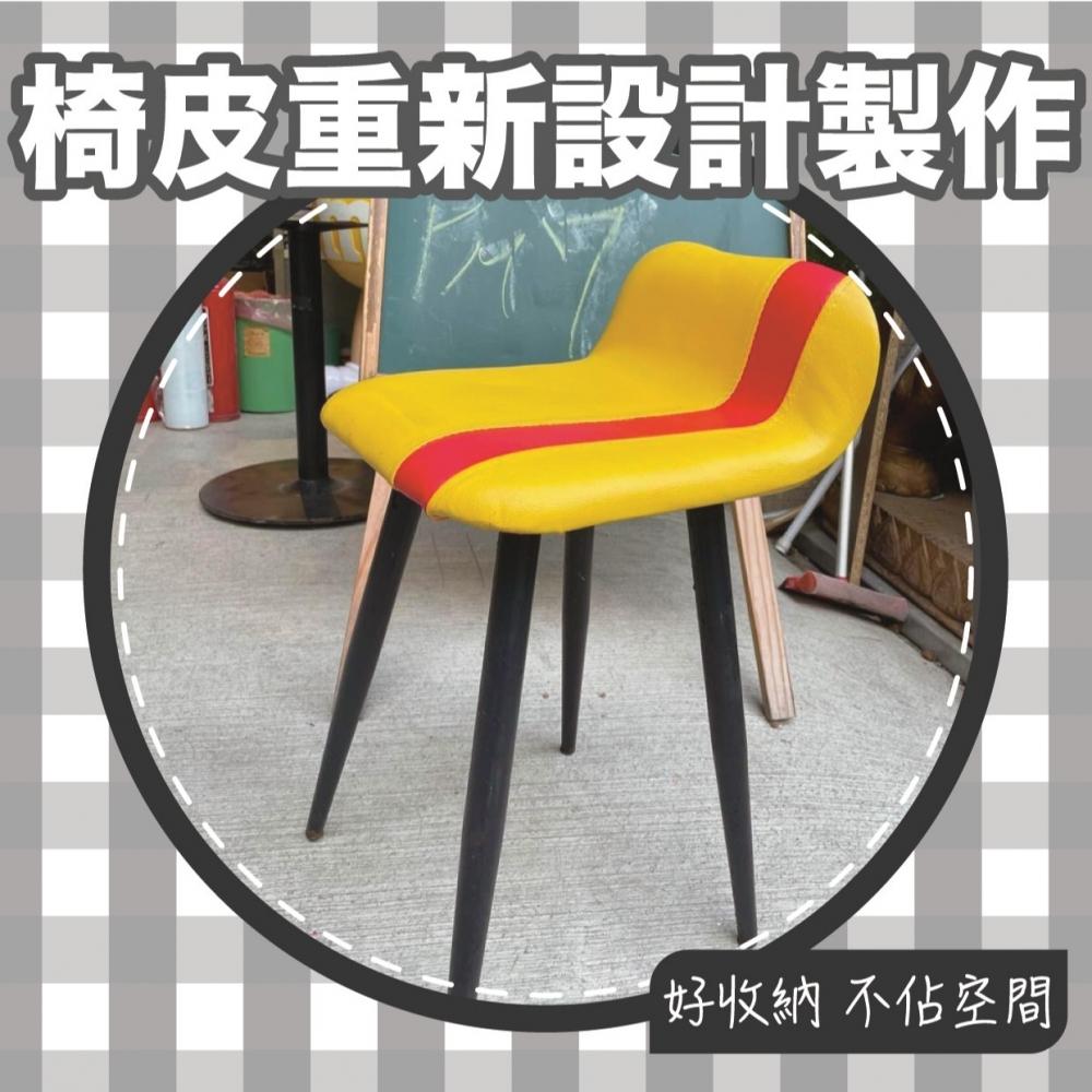 彩券行專用椅