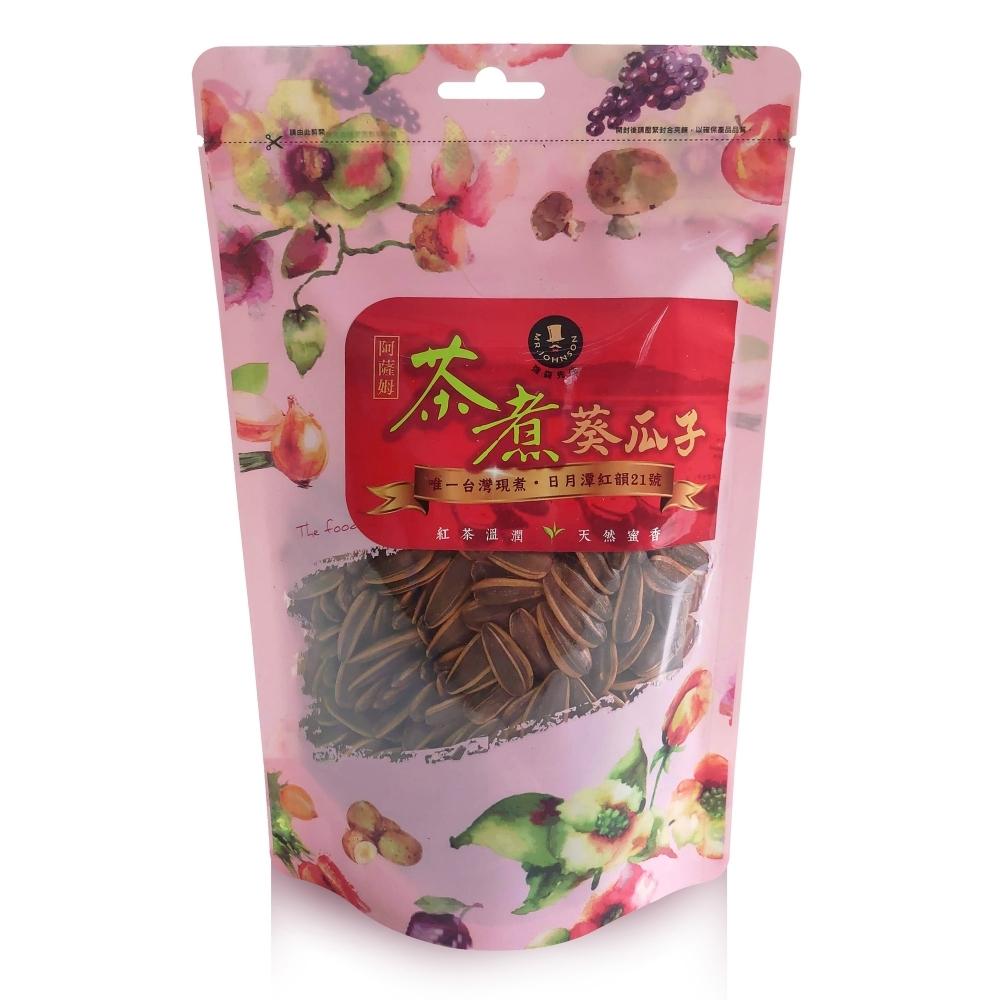 阿薩姆茶煮葵瓜子16