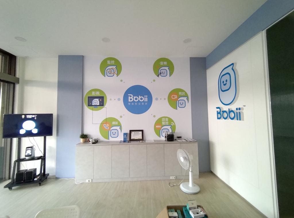 BOBII智能語音控