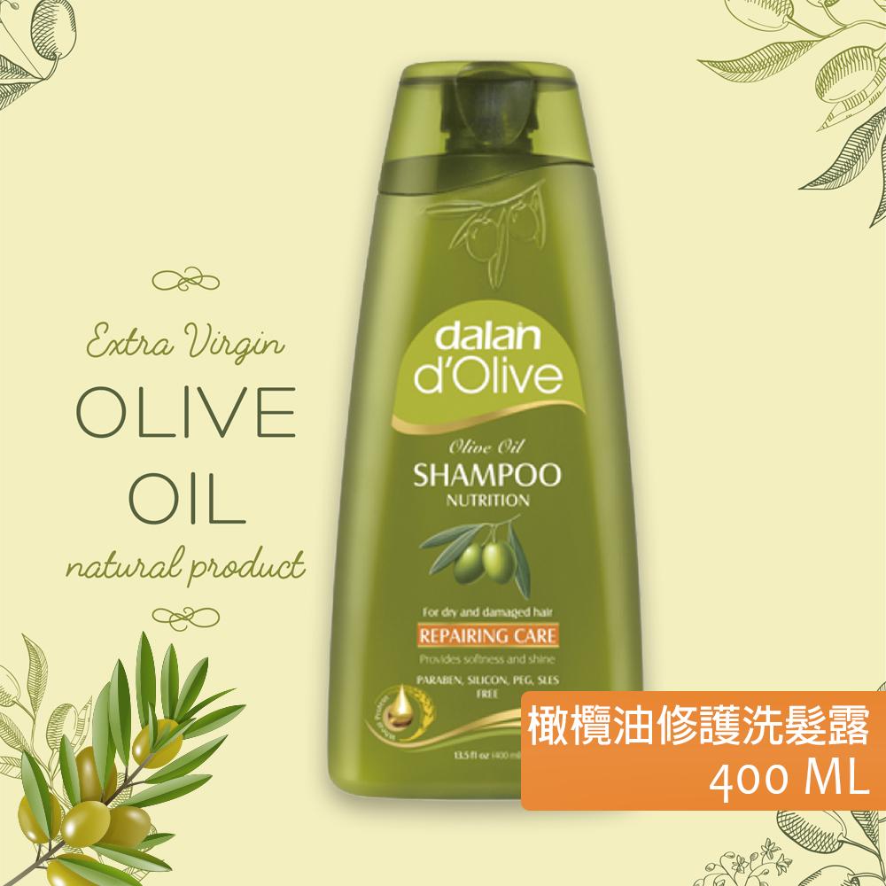【波阿斯居家生活館】橄欖油修護洗髮露 400ml