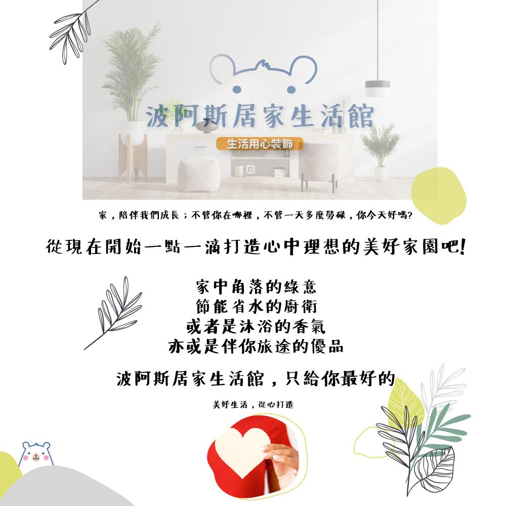 【波阿斯居家生活館】月桂橄欖油傳統手工皂170g