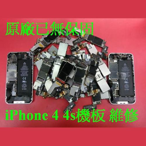 iphone4 4機
