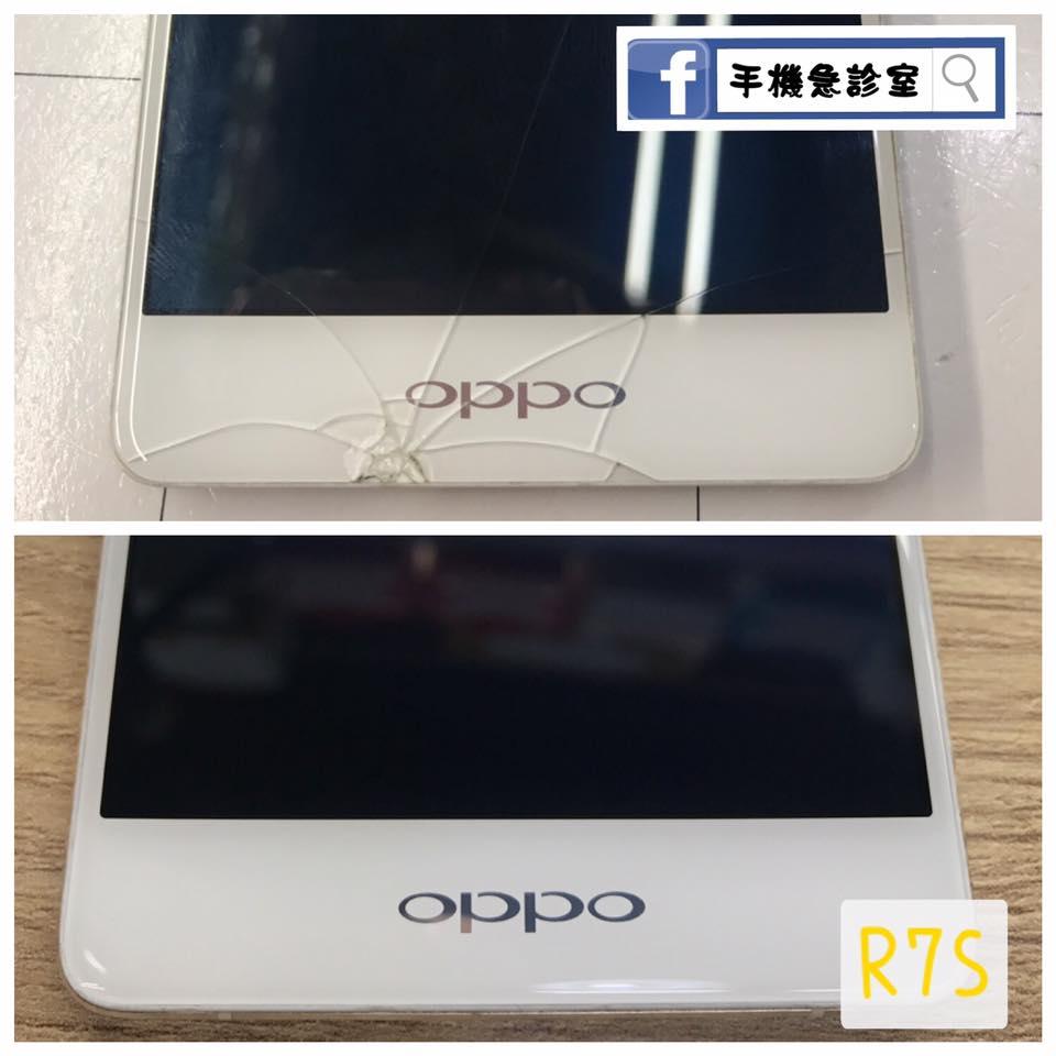 OPPO系列螢幕維修