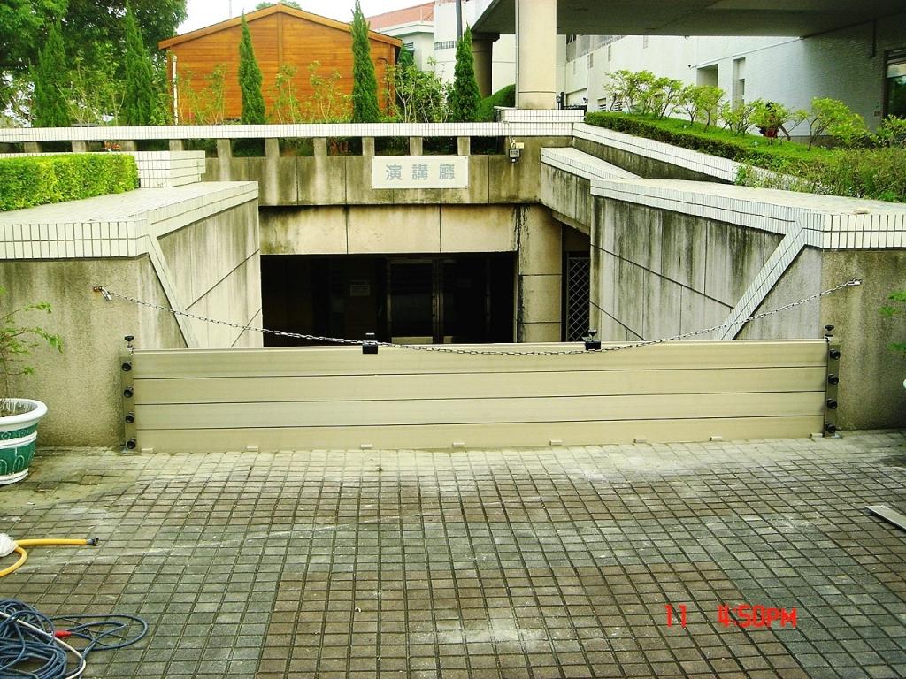 專利防水閘門