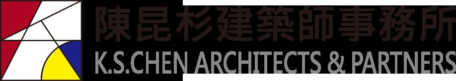 陳昆杉建築師事務所-建築師事務所,台中建築師事務所
