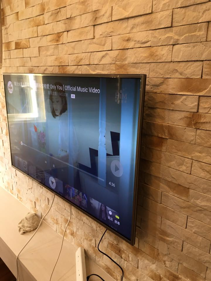 文化石牆電視壁掛安裝施工