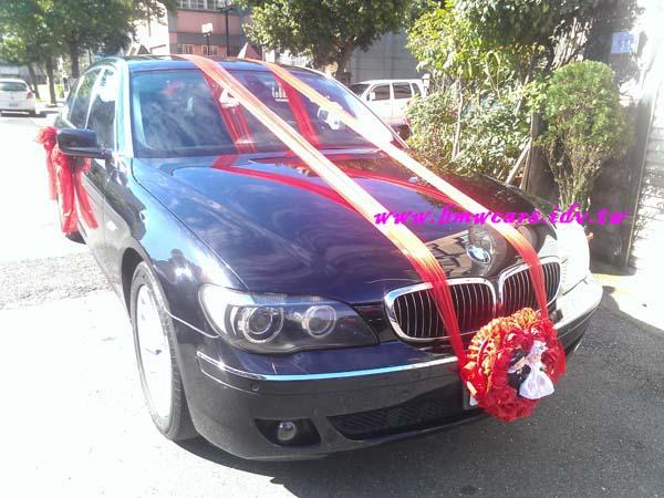 BMW E66 (7