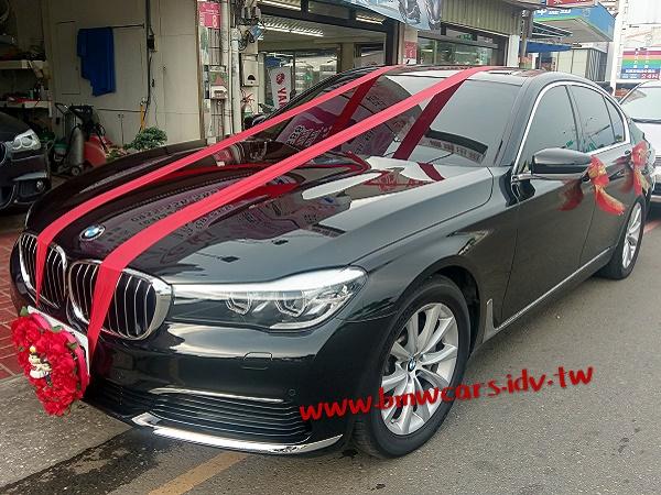 BMW G12