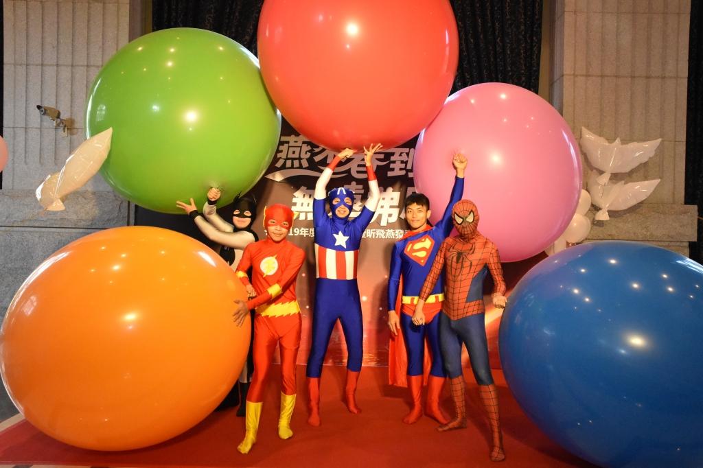 大氣球表演