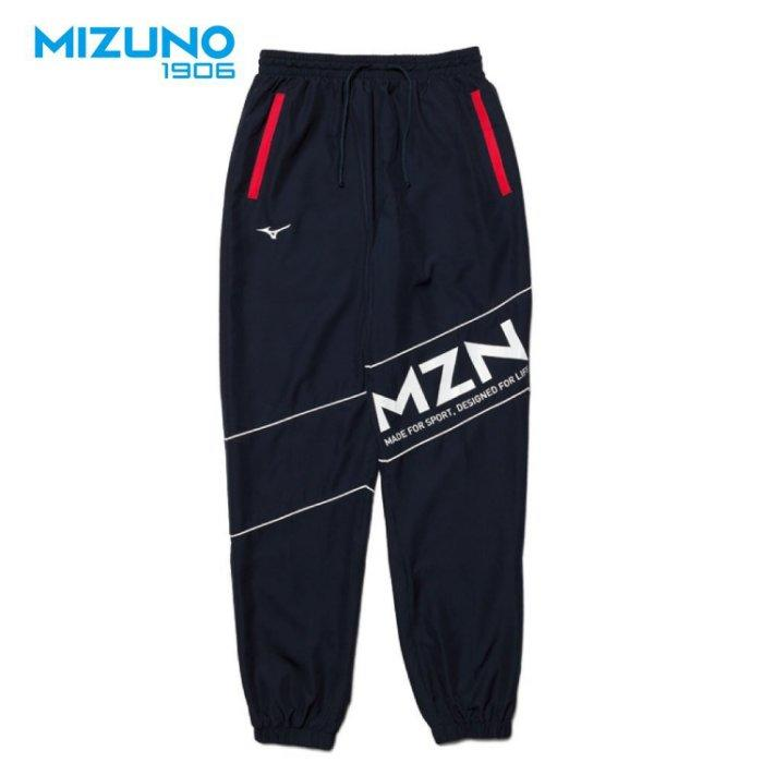 出清 Mizuno
