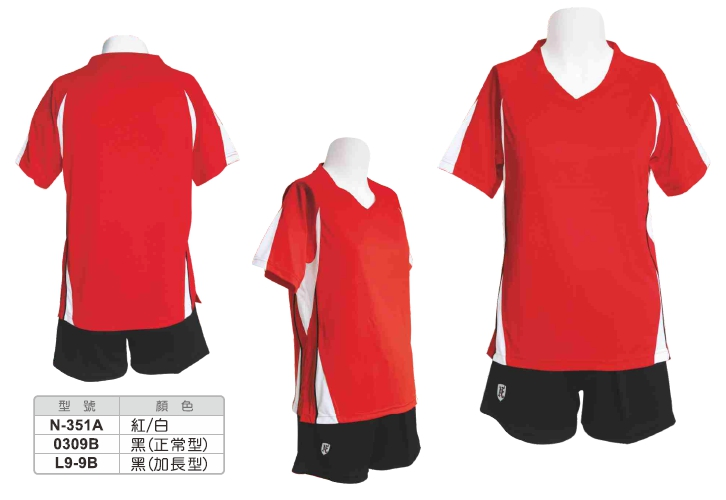 排球服 褲 三色 紅