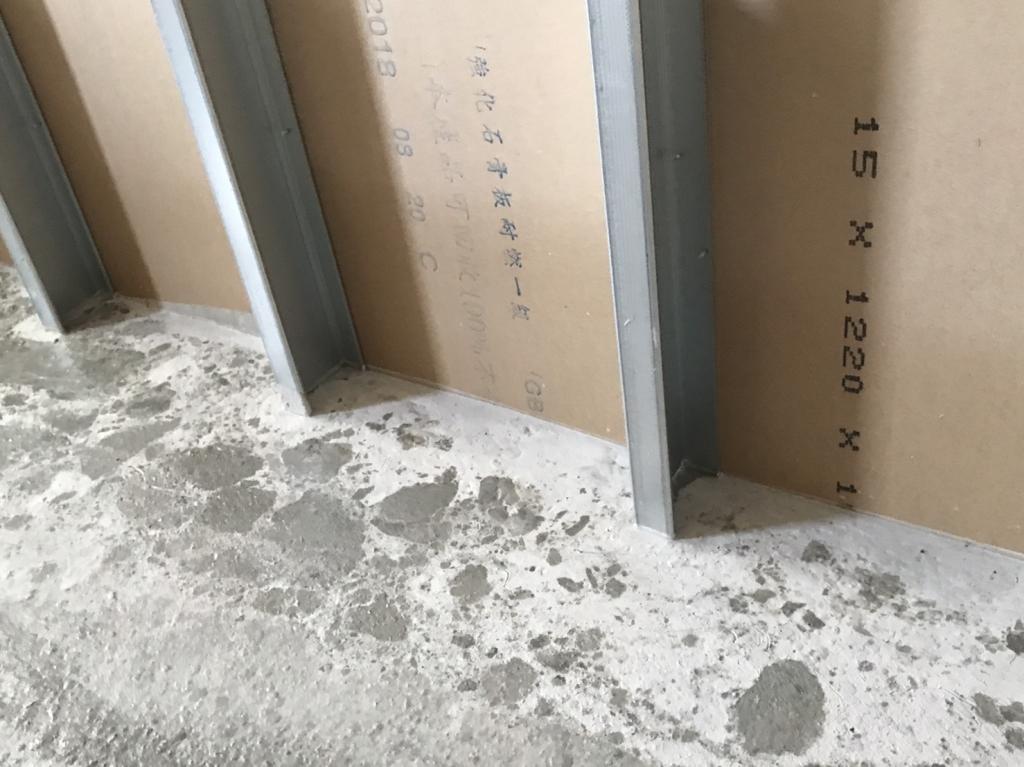 浴室空間隔間牆