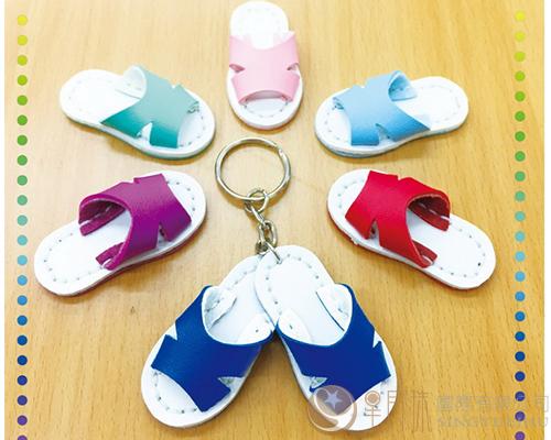 可愛拖鞋吊飾鑰匙圈皮