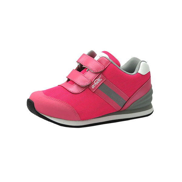 勁穩II代童鞋