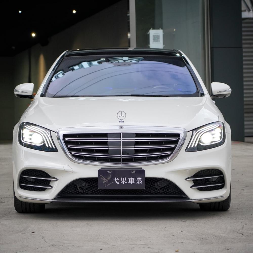 Benz S560