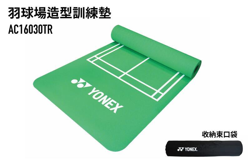 YONEX瑜珈墊