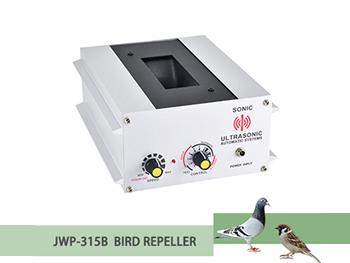 Bird Repeller(330 sq.m)