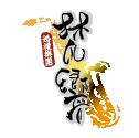 梵響婚禮樂團-彰化活動樂團表演,彰化婚禮樂團