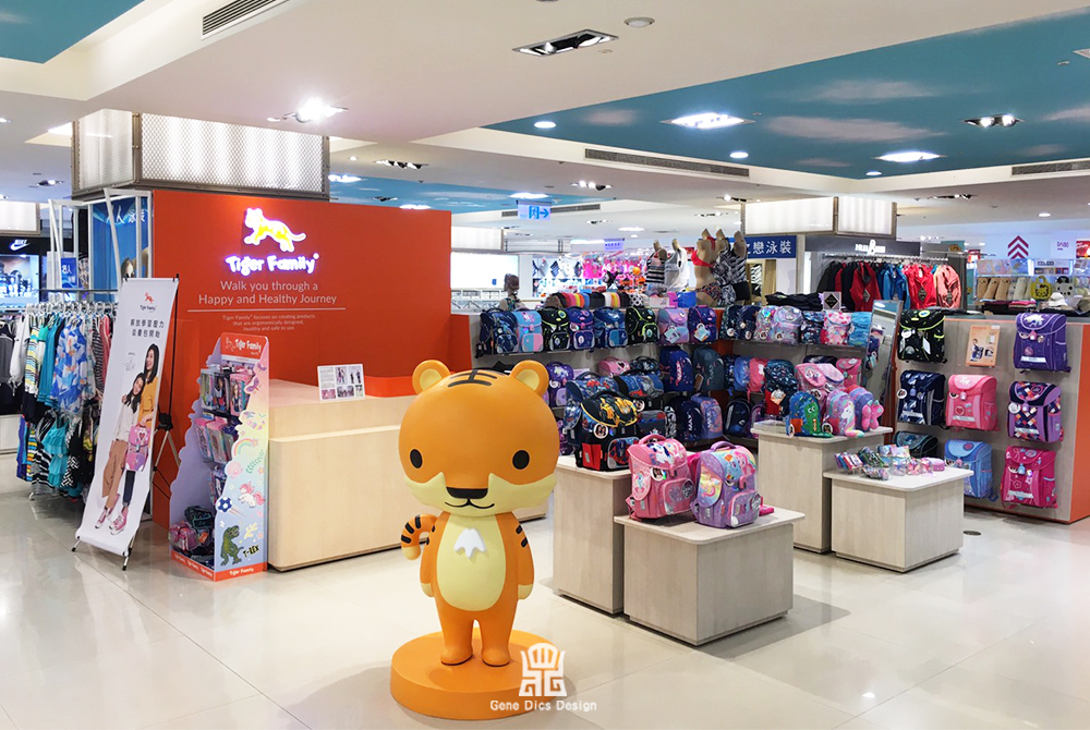 Tiger Family  高雄 — 漢神百貨本館