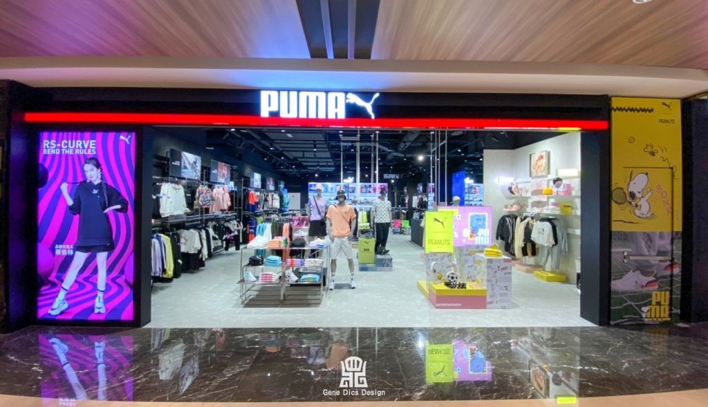 品牌規劃 — PUMA