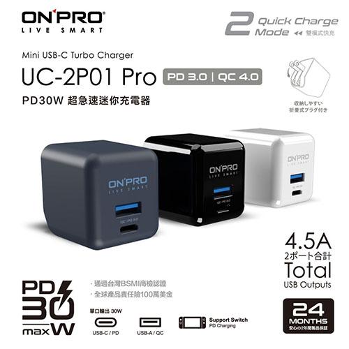UC-2P01 Pr