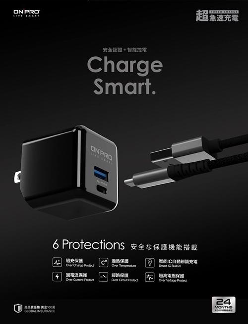 UC-2P01 Pro 雙模快充 PD30W 超急速迷你充電器