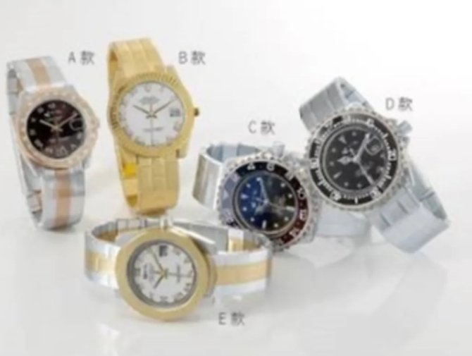 紙紮-典藏名錶
