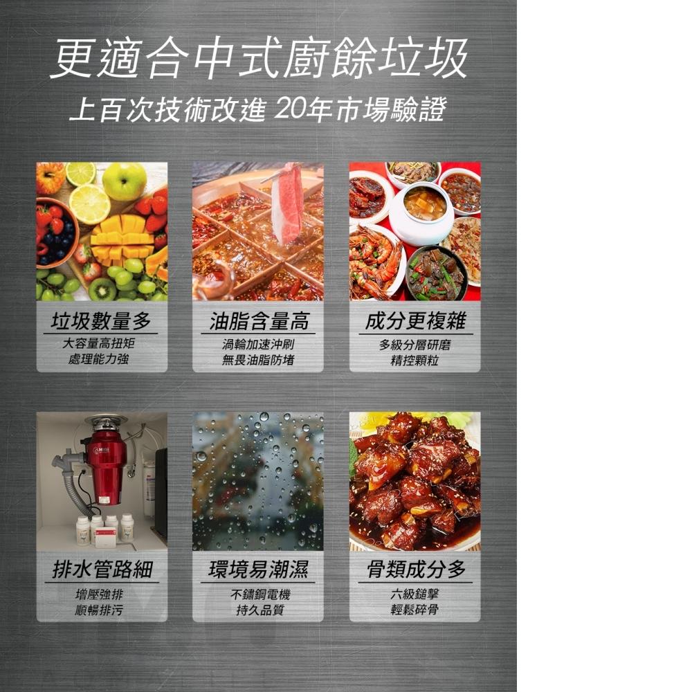 廚下廚餘機-A8/台中廚餘機/台中廚餘機安裝/好媽生活