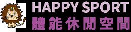HappySport體能休閒空間-運動教室,台北運動教室