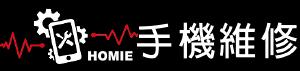 Homie手機維修-手機維修,新竹手機維修