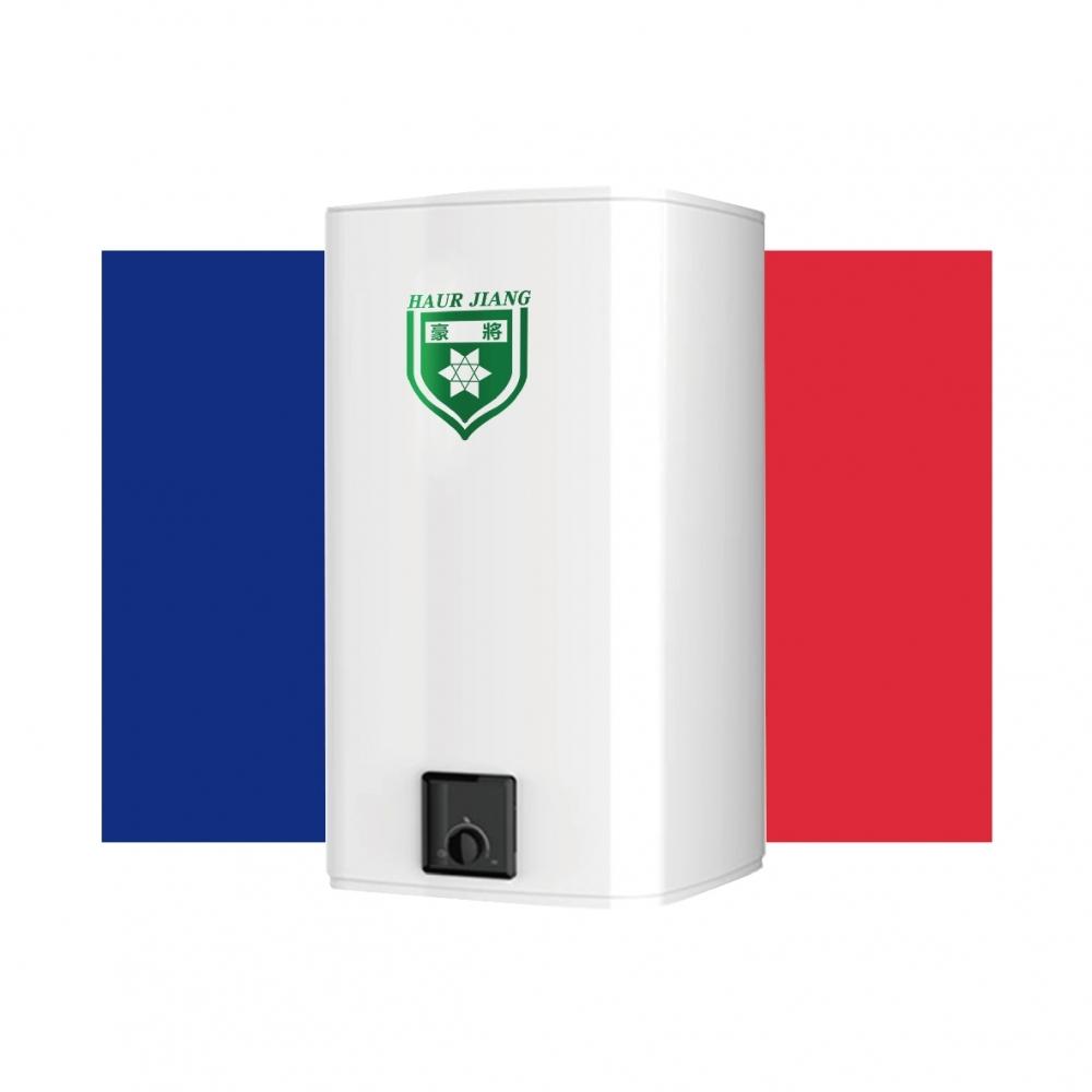 【法國】家庭專用電能