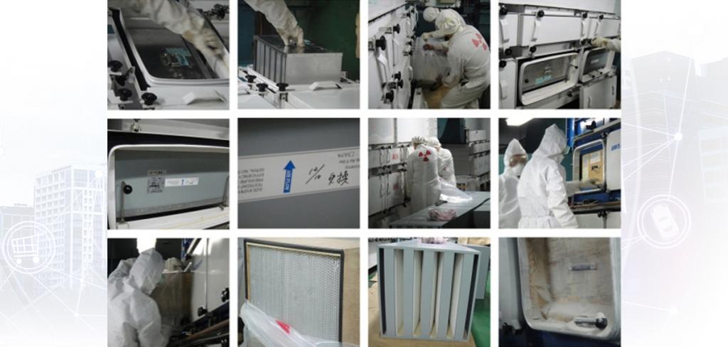 核廢氣處理系統濾網更換工程
