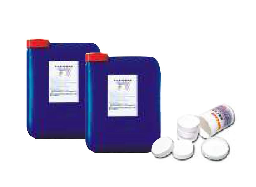 工業水處理藥品
