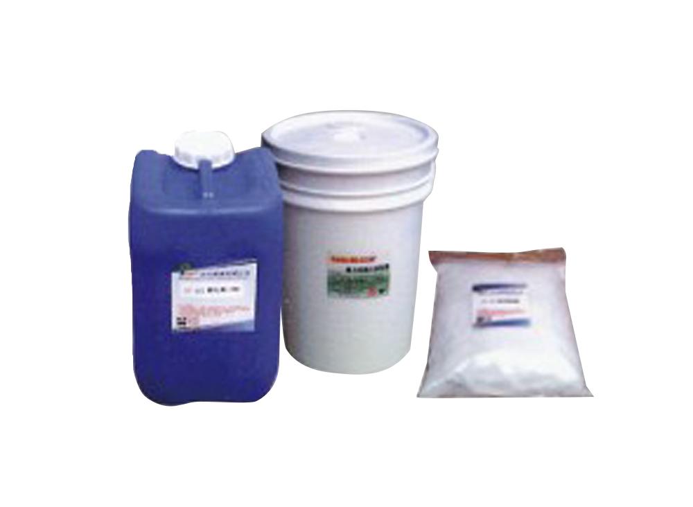 空調維護藥品