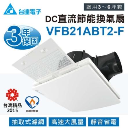 VFB21ABT2-