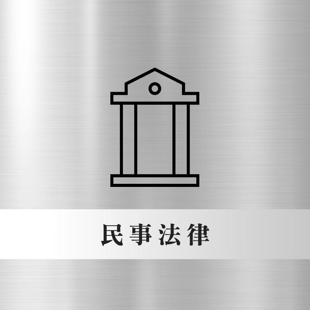 租賃契約注意事項(下