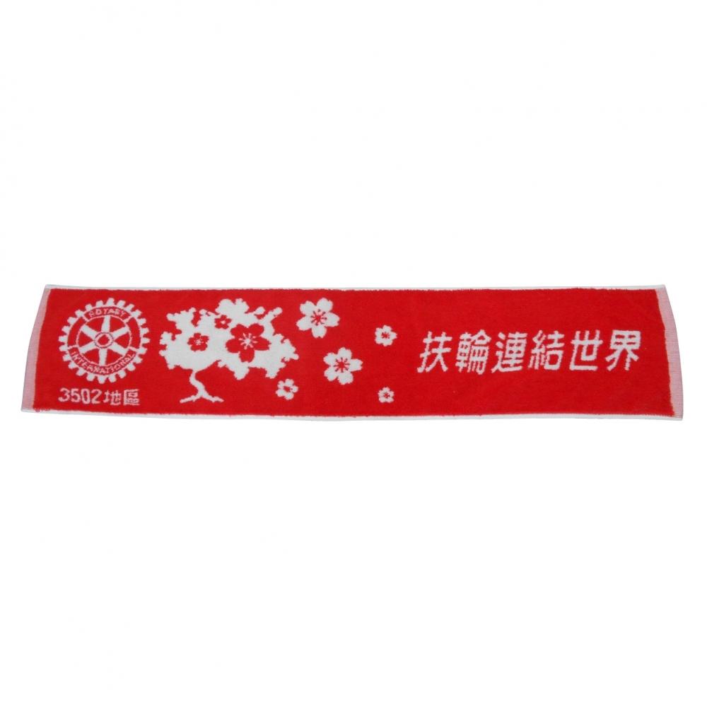 【窄版】22x100雙色提花巾