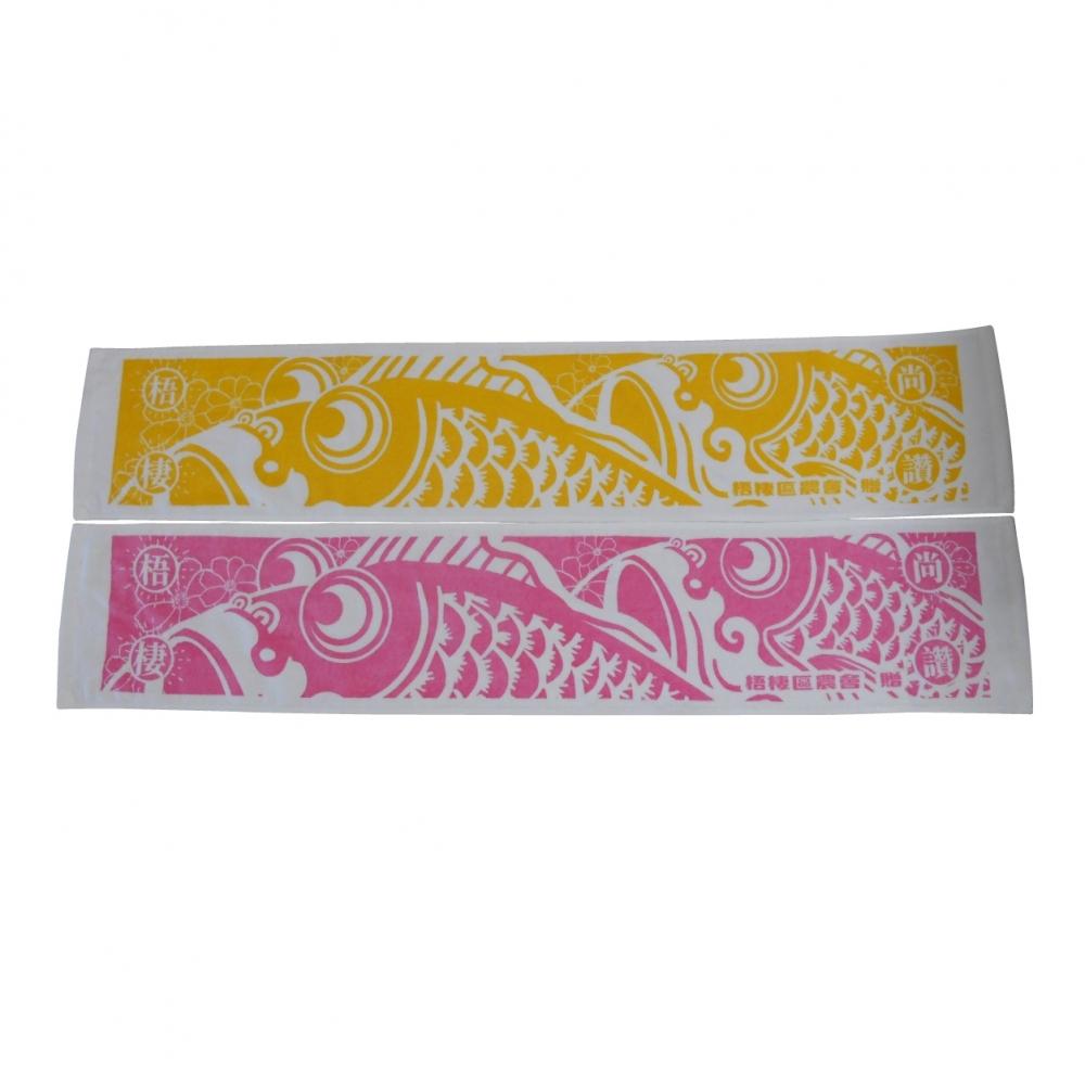 【窄版】22x110印刷運動巾