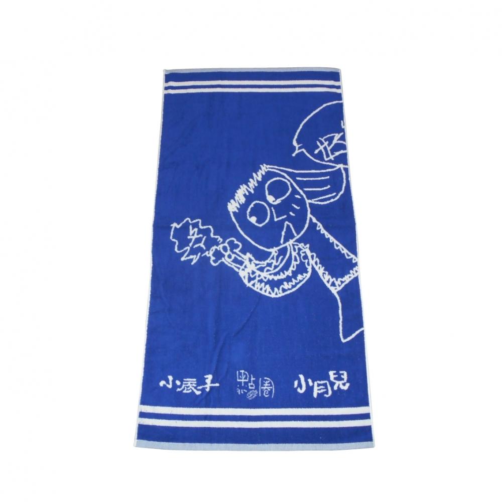 雙色提花浴巾