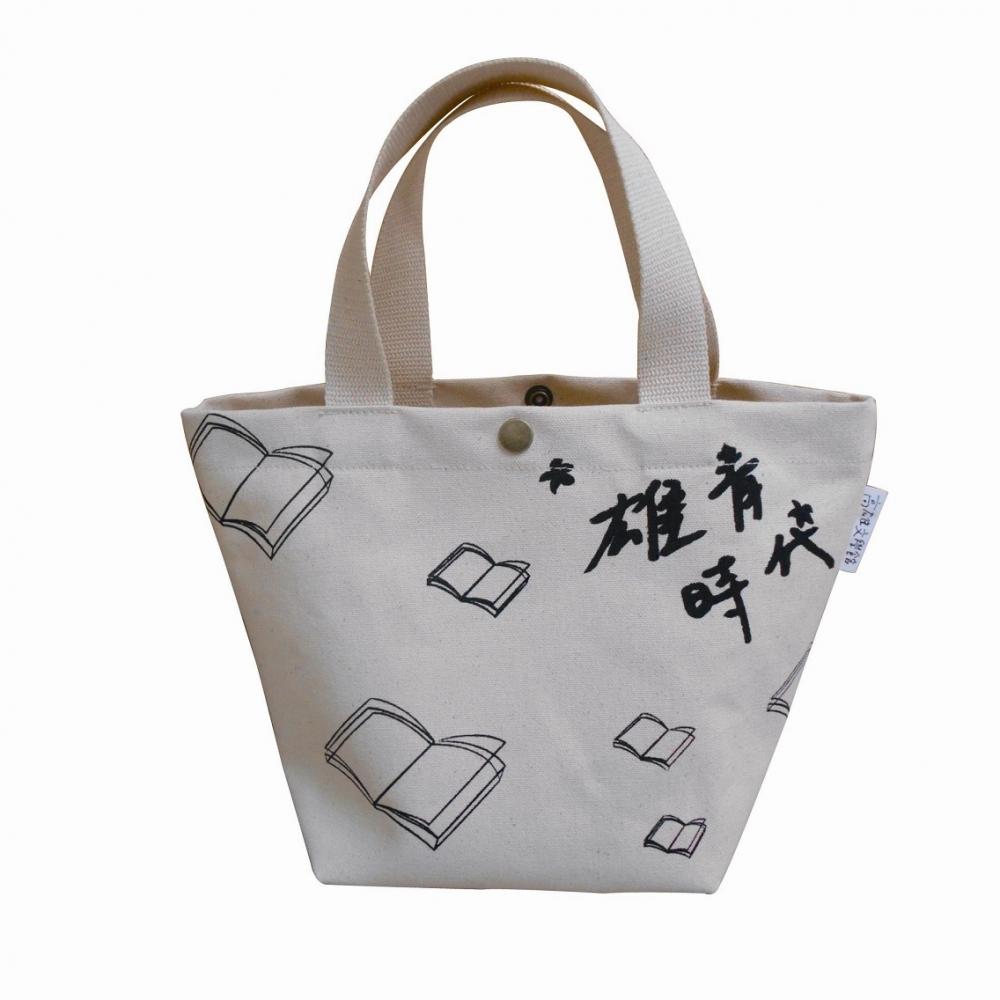 野餐袋(水餃包)