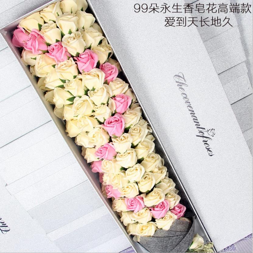 99朵香皂花束禮盒,