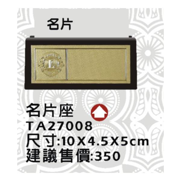 TA27008-名片