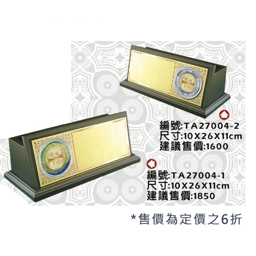 TA27004-1-