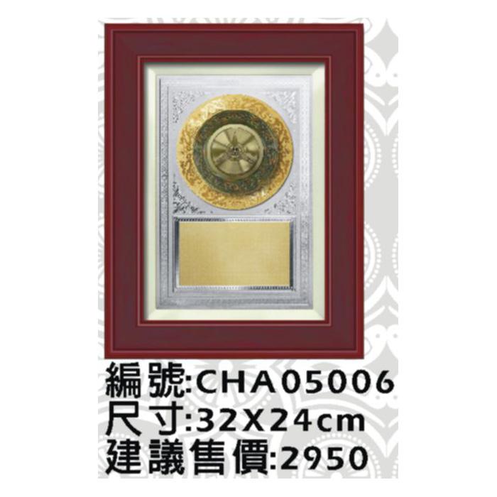 CHA05006
