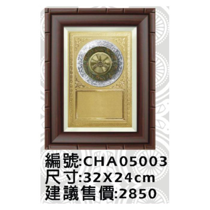 CHA05003