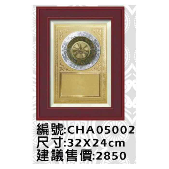 CHA05002