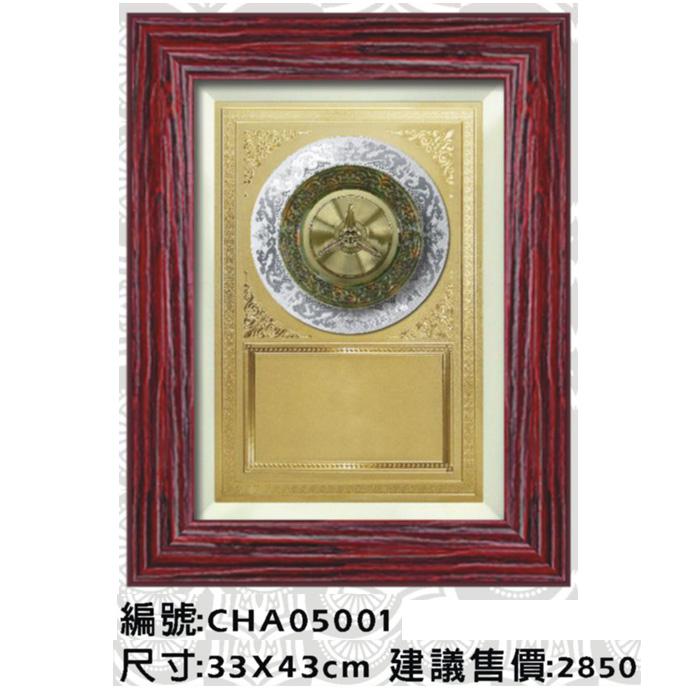 CHA05001