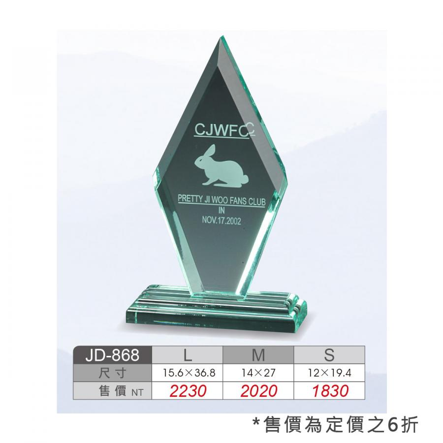 JD-868LMS